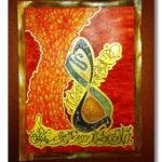 2002- 02 calligraphy peinture