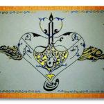 2009- 05 calligraphy encre, dorure